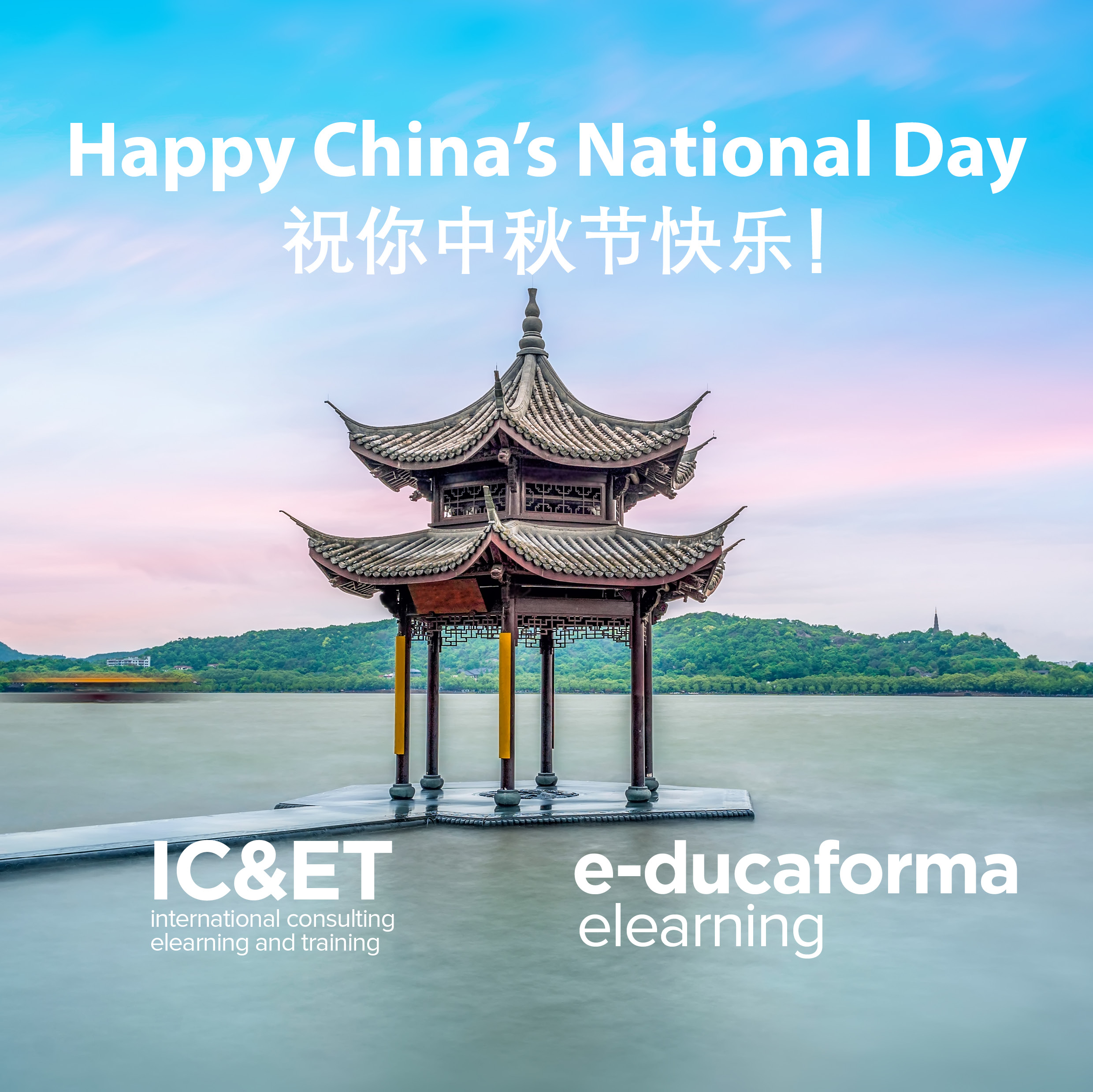 Happy China's National Day.